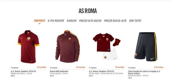 felpa allenamento roma nike